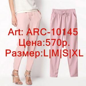 1242434570_ARC-10145_1
