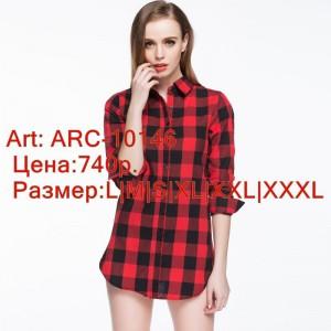 32276406834_ARC-10146_0