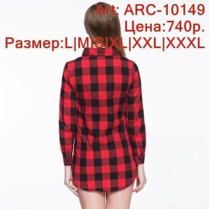 32276406834_ARC-10149_1