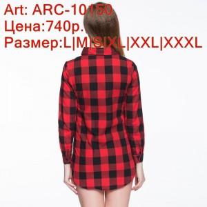 32276406834_ARC-10150_1