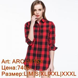 32276406834_ARC-10153_0